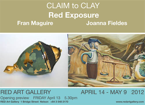invite red gallery